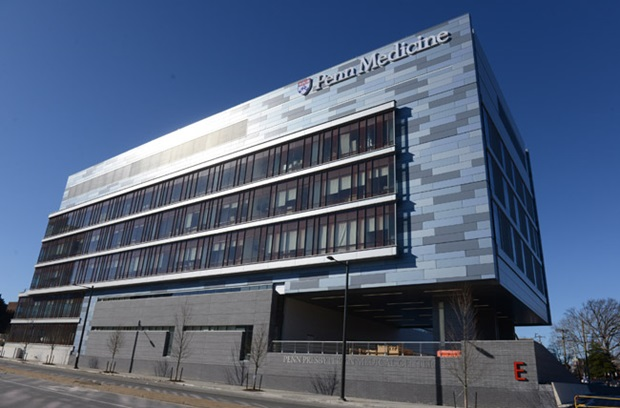 Exterior photo of the Trauma Center at PPMC